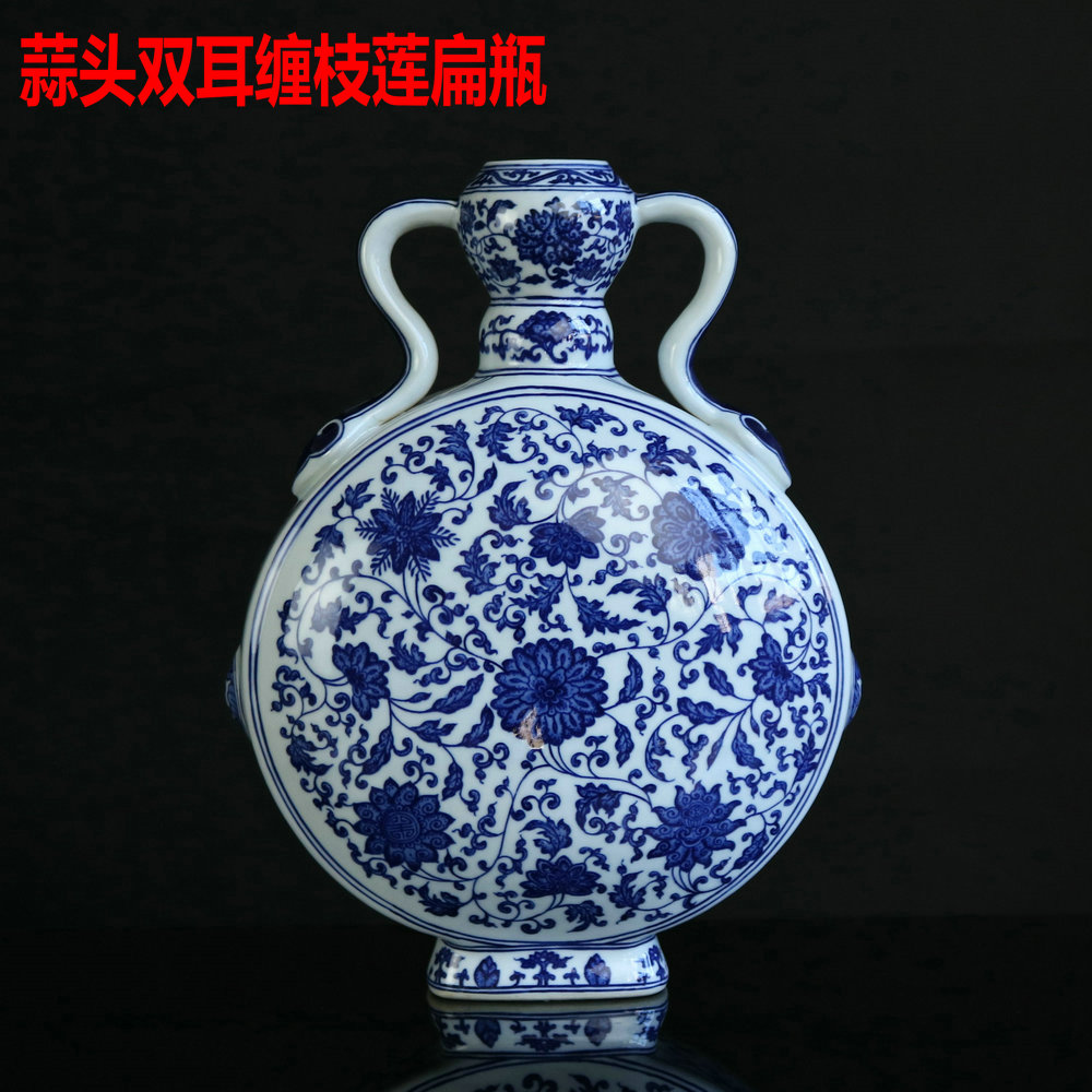 Jingdezhen ceramics exquisite hand-painted blue and white imitation three generations, moon bottle, treasure moon, moon bottle, flat bottle, eight treasure dragon pattern.