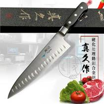 Japan imported MAC really long mth-80 MSK-65 kitchen knife kitchen knife slicing knife cutting meat multi-functional tool