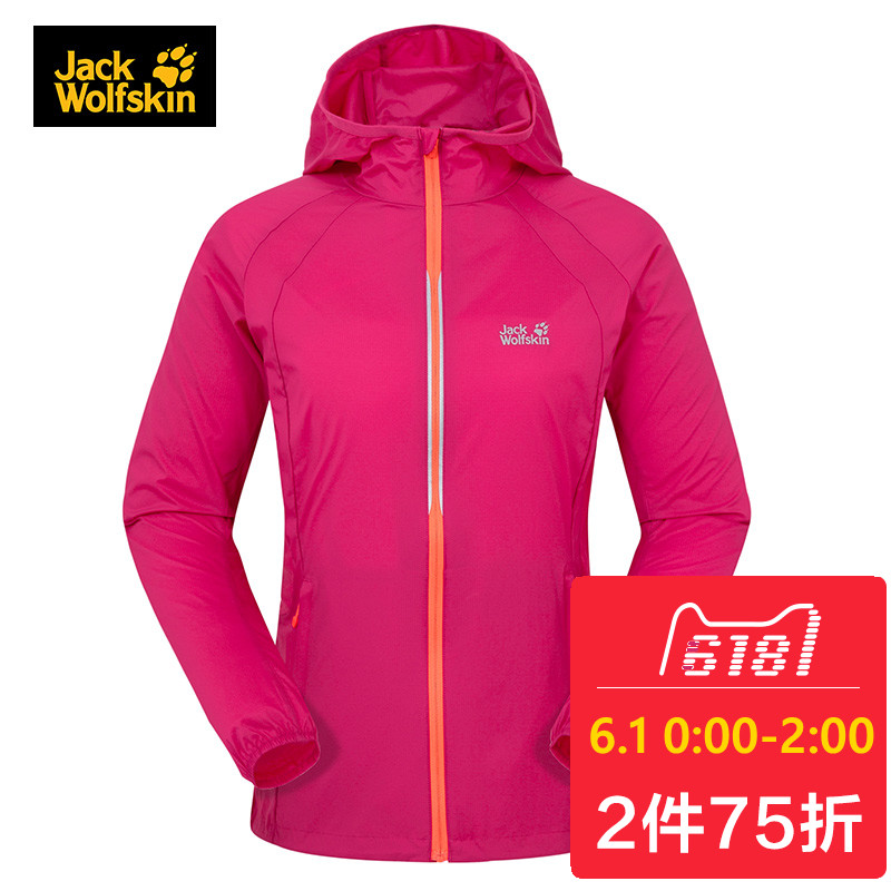 JackWolfskin wolf claw breathable wear soft windproof thin section ladies skin clothing 5008411