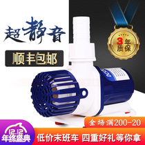 Zhongke century Variable frequency pump DC DC Upper pump fish tank circulating filter submersible pump mute wave pumping pumps