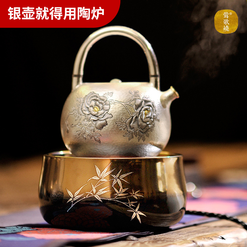 Song song electric pottery stove tea maker home tea stove silent table-type small iron pot silver pot special electric tea stove