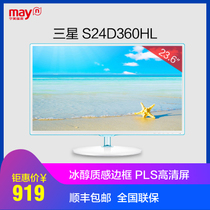 Ningbo Samsung S24D360HL 23.6 inch PLS high-definition screen white LCD computer display