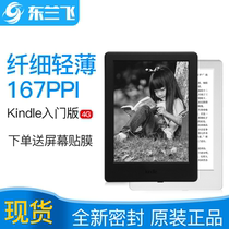 New Amazon Kindle 558 Primer ebook Reader Electronic Ink Display Electric paper book