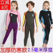 Thickening warm and cold in the middle of the eldest child long-sleeved trousers conjoined teen boys and girls professional training bathing clothes