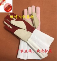 Fencing Gloves new Fencing gloves imported style fencing Set CE certification can participate in the competition