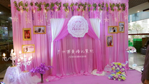 Guangzhou Wedding Venue Layout event Venue Layout Wedding Company site Layout planning