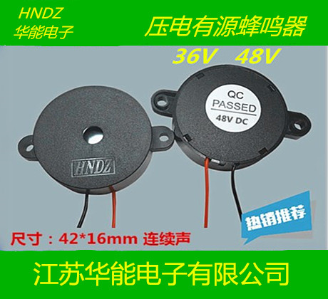 Jiangsu Huaneng Electronics Co., Ltd. Supply HND-4216 Continuous Sound Buzzer Voltage 48V