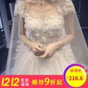 2017 New Wedding Princess Bride Wedding shoulder tail wedding dress and winter long word