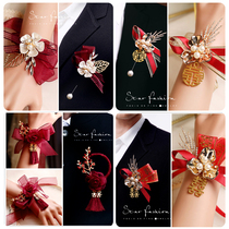 Bride and groom brooch pin wrist flower wedding bridesmaids red show Chinese wedding celebration full suit