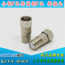 View bay metric F head male-to-imperial F-head wired metric internal thread-to-imperial external threaded F-head trans-connector