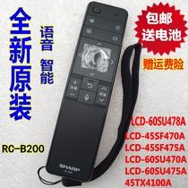 Original for Sharp LCD-60SU478 45SF475A 60SU470 SU475 TV remote control