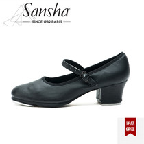 Sansha authentic French three Sand leather roasted leather bottom tap dance shoes TAP female adult professional kicking shoes