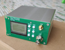 1Hz-6G12 4G26 5G11 bitsec 53220 High Speed High Precision Frequency Meter FA-2 PLUS