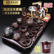 Purple sand Kung Fu tea set Household whole board ebony solid wood tea tray teacup set Living room office automatic