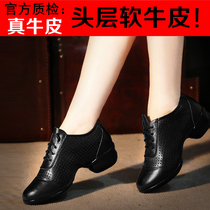 Jiao Parkway 2018 Jazz Fitness dance shoes dance shoes women soft bottom modern square dance shoes leather spring and autumn new