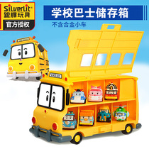 Silvery Silverlit deformation police car Purley toy school bus with storage compartment collection poli robot
