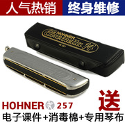 Levin and HOHNER 257 14 hole harmonica C 255 new adult beginners exercise bag mail