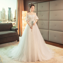 Korean-style shoulder display thin forest series simple small tail wedding dress