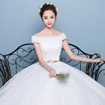 Winter Korean style shoulder show thin big code simple wedding dress