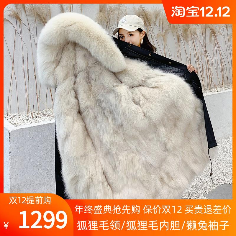 The star-stuped womens 2020 new fox fur inner bile removable medium-length version over a knee-length henning fur coat for winter