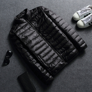 A thin season down jacket collar men size ultra slim slim down youth short jacket