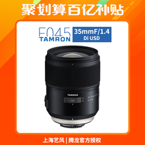 Installment free Tamron 35mm F1 4 standard lens 35 1 4 fixed focal portrait tourist landscape F045