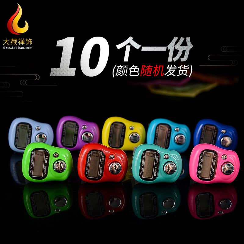 Read Buddha counter reading Buddha meter ring a 10 electronic manual number display Buddha reading counter