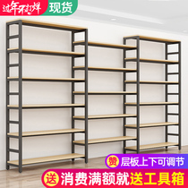 Shelves shelves shelves shelves shelves shelves shelves shelves shelf sample products cosmetics baby store shelves container display