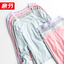 Yi Fen girl modal autumn clothes thin section of the skin-tight cute middle school student beauty woman warm underwear suit
