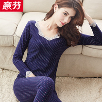 Italy Fen large size thermal underwear ladies thin lace modal cotton bottoming slim body autumn pants suit