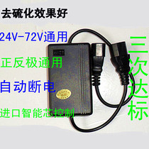 Electric vehicle battery repair charger and repair Instrument Company Repair Battery 24V36V48V60V72V Pass