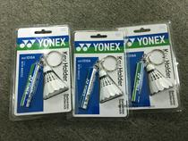 Yonex Eunice JP Edition YY ACG1016A key buckle with whistle small pendant