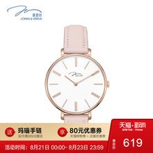 Ювелирные изделия и часы