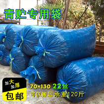 Silage bag straw green bag thick beef and sheep pasture large silage and fermented bags plastic bags