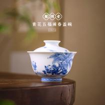 Aman hand painted blue and white Wufu Tongzi Spring Gaiwan Baby play childlike gold tea bowl Julantang Jingdezhen