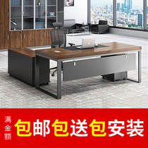 The president manager of the government desk is in charge of the computer table combination single large class old desk 1.6 meters 1.8 meters