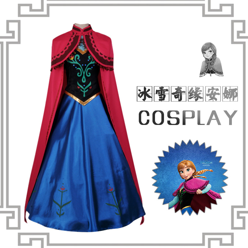 Princess Anna skirt cosply ice and snow strange edge Disney adult adult childrens clothing cape dance