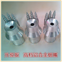 Yunnan characteristic water pipe accessories cigarette nozzles Sturdy and durable stainless steel upgraded aluminum alloy cigarette nozzles