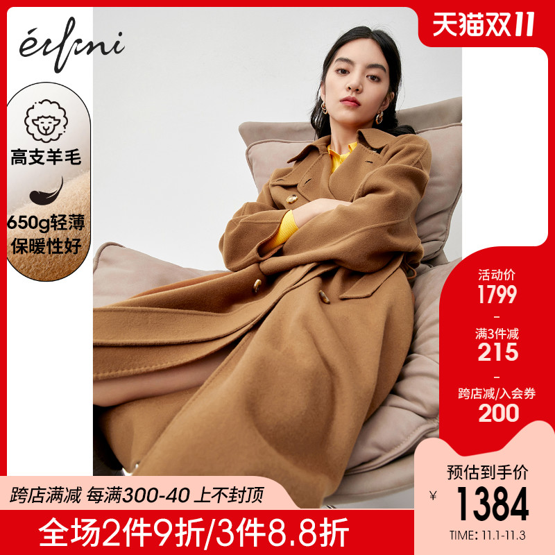 Evely Mao coat 2020 winter new Korean version of the long version of the double-sided ancient bundle windcoat-style coat girl