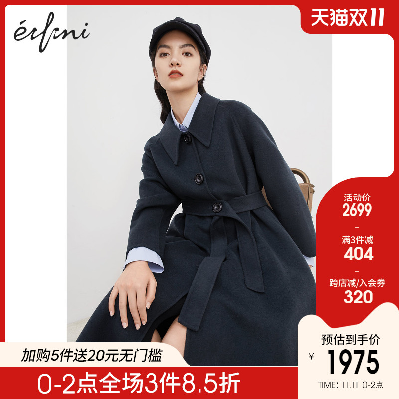 Evely Coat Girls new cashmere single-row button-down double-sided version of the stylish wool coat for winter 2020