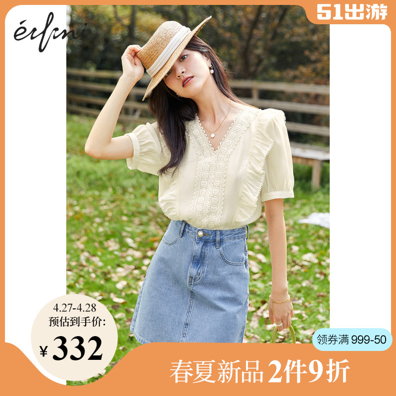 Eve short-sleeved shirt womens design sense niche 2021 summer new French lace splicing small blouse super fairy
