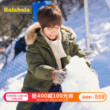 Barbara children's down jacket boy's coat thickening 2018 new winter middle and large children long hair collar tide