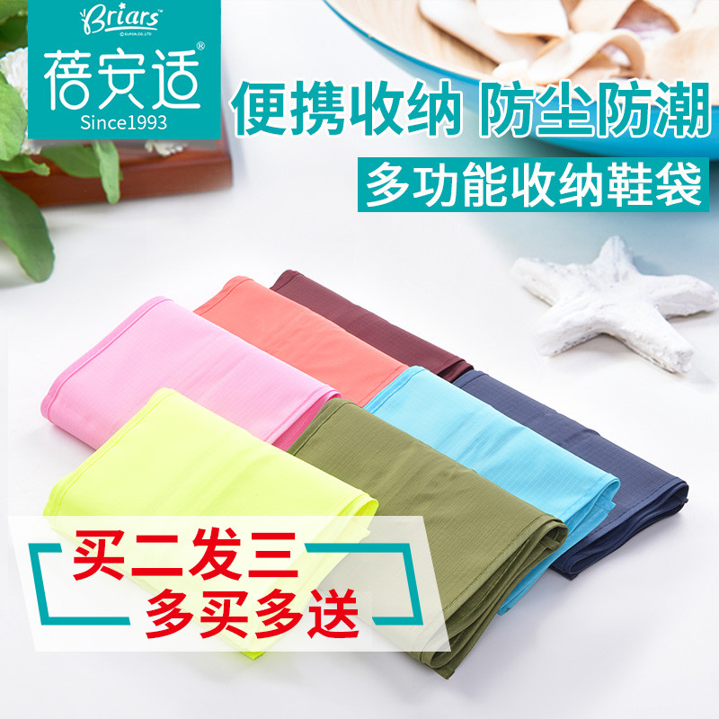 Pei Anshi Shoe Collection Bag Shoe Bag Shoe Box Dust-proof Bag Shoe Cover Open Window Band Bag Travel Collection Bag