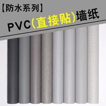 Papier peint gris dortoir dortoir rénové autocollants pvc étanche stickers muraux simple 10 M auto-adhésif papier peint