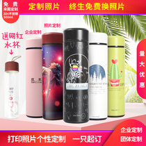 Personality DIY custom Insulation Water cup print can print photos custom logo Advertising cup creative birthday gifts