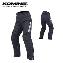 Japan KOMINE autumn and winter Daily motorcycle riding pants casual warm fall detachable inner pant PK-915