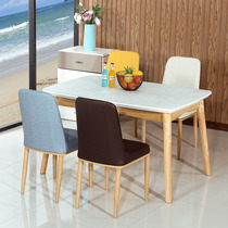 New modern dining table chair combination dining Chair Family Chair one table four Chairs small restaurant table stool