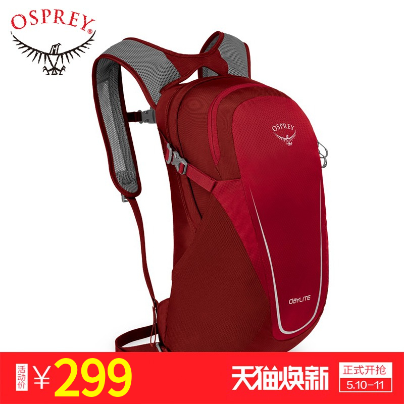 Osprey Daylite Sunlight 20/13 liter Outdoor Sports Bag Urban Mountaineering Bag Backpack Shoulder Bag