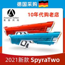 Spyra One Water Gun Two Large capacity adult outdoor water battle Toy Constant pressure Long range Electric