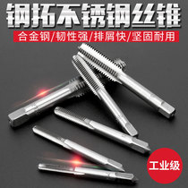 Steel extension manual tap hand tapping tool hand with tapping tapping tapping thread tooth opener M3-M12
